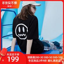 BEAweTER (小)ms脸潮牌嘻哈短袖T恤男国潮半袖体恤ins