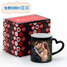 加热水变we1陶瓷杯子ms性DIY定制马克杯印照片情侣礼物带盖勺
