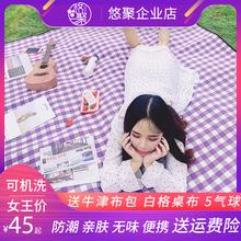 inswe暖紫格户外ms野餐布加厚折叠便携野餐垫野炊沙滩防潮垫