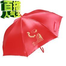 结婚伞新娘伞 简单伞结婚3we10要的红ms红伞中式复古宫廷出