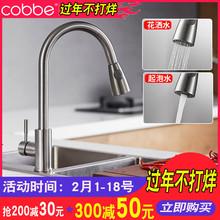 卡贝厨we水槽冷热水ms304不锈钢洗碗池洗菜盆橱柜可抽拉式龙头