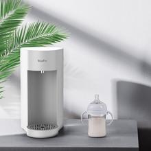 BluwePro博乐ri机即热式家用(小)型台式全自动智能桌面迷你速热