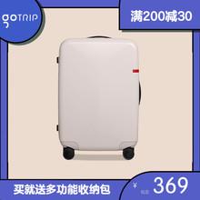 gotweip行李箱ri20寸可爱学生拉杆ins网红新式24旅行登机箱子