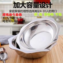 304we锈钢火锅盆ri沾火锅锅加厚商用鸳鸯锅汤锅电磁炉专用锅