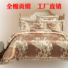 秋冬季we式纯棉贡缎ri件套全棉床单绸缎被套婚庆1.8/2.0m床品