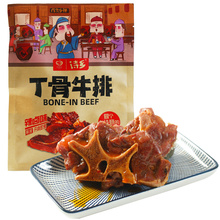 诗乡 we食T骨牛排se兰进口牛肉 开袋即食 休闲(小)吃 120克X3袋