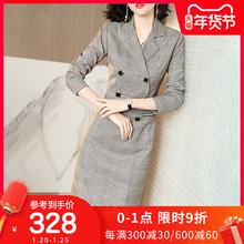 西装领女202we春季新款格se长袖双排扣高腰包臀裙女8909