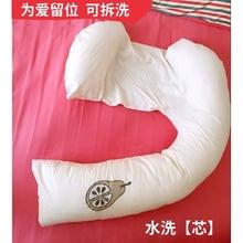 英国进weU型抱枕护se枕哺乳枕多功能侧卧枕托腹用品