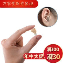 老的专we助听器无线si道耳内式年轻的老年可充电式耳聋耳背ky