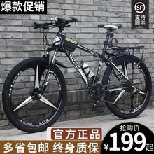 自行车we中生大轮胎si成的山地单学变速赛把跑女老式实心后座
