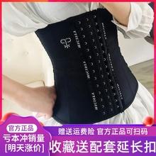 micwesty密汐or网束腰带封塑腰运动塑身瘦身束腹衣产后 收