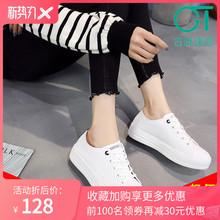 古琳达we透气休闲(小)or鞋子镂空厚底轻便百搭网面白色平底板鞋