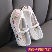 女童绣we鞋老北京儿or布鞋公主配古装民族风夏季唐装汉服鞋子