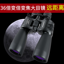 美国博we威BORWor 12-36X60双筒高倍高清微光夜视变倍变焦望远镜