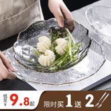 日式玻we水果盘北欧or意果盘现代简约客厅茶几家用零食干果盘