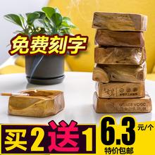 实木个性烟灰缸创意log