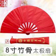精品竹we8寸子功夫wu表演扇武术扇红色舞蹈扇大正健身