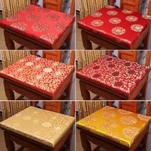 中式红we沙发夏凉藤ou坐垫皇宫圈茶椅太师椅垫定做海绵棕坐垫