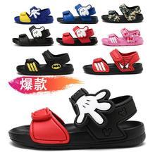 童沙滩we卡通童鞋魔li滑软底夏季男女中(小)童鞋洞洞鞋