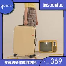 [weiruo]gotrip行李箱女小型