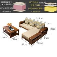 带拉床we物现代转角mi欧农村木沙发三的位木质沙发实木沙发