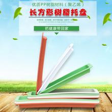 环保树脂长方形菜盆托盘塑
