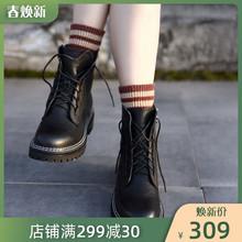 Artweu阿木加绒ng女英伦风短靴网红子新式机车靴骑士靴