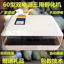 鸡蛋浮we箱家用(小)型ll全自动孵化箱(小)鸡孵化设备卵化器