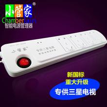 适用三星飞利浦智能电视保护器we11动断电ik视伴侣防雷