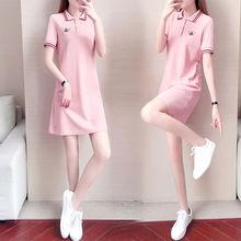 纯棉Pwelo领大码ve女夏季2020新式韩款(小)个子短袖中长式T恤裙