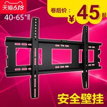 通用4we50/55ve/60/65寸索尼三星夏普海信液晶壁挂支架子