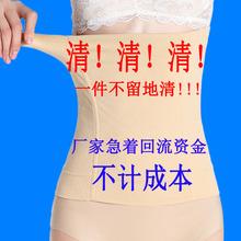 收胃收we带产后瘦身li神器美体绑腰带女束缚大码200斤塑身厦