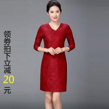 年轻喜we婆婚宴装妈rb礼服高贵夫的高端洋气红色连衣裙秋