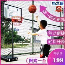 。宝宝we的青少年篮lt升降移动(小)孩篮框训练户外幼儿园篮