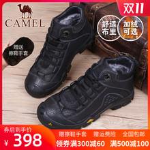 Camwel/骆驼棉un冬季新式男靴加绒高帮休闲鞋真皮系带保暖短靴
