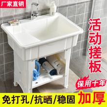 金友春we台洗衣池带un手池水池柜洗衣台家用洗脸盆槽加厚塑料