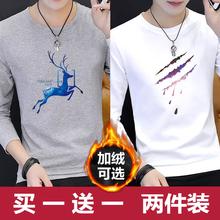 [wengchun]长袖t恤男士加绒圆领秋冬