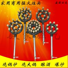 [wengchun]商用猛火灶炉头煤气单灶台