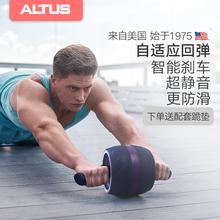 家用收we部减腰健身un肉训练器材初学者男女锻炼瘦肚子