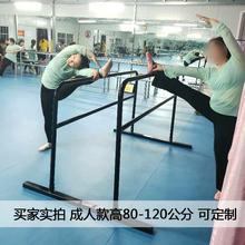 铁管把we舞蹈房教室un用女成的宝宝移动练功压腿下腰芭蕾专业