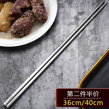 304we锈钢长筷子un炸捞面筷超长防滑防烫隔热家用火锅筷免邮