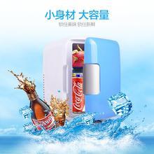 包邮4we车载冰箱7un迷你冷暖(小)冰箱车家两用(小)型宿舍家用冷藏箱