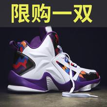 aj男we空军一号鸳un篮球高帮球鞋秋季男士运动鞋子男潮鞋冬季