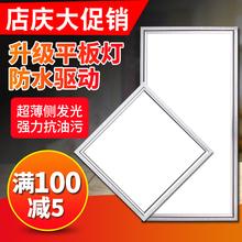 集成吊we灯 铝扣板un吸顶灯300x600x30厨房卫生间灯