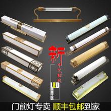 新中式we前壁灯中国diD三色水晶铜镜前灯酒店工程入户大门头灯
