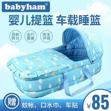 包邮婴we提篮便携摇uo车载新生婴儿手提篮婴儿篮宝宝摇篮床