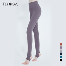 FLYweGA瑜伽服uo提臀弹力紧身健身Z1913 烟霭踩脚裤羽感裤