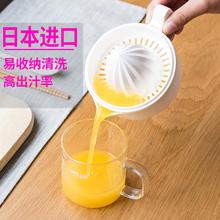日本进we迷你挤压式uo机家用简易手动柠檬炸水果汁榨汁杯神器