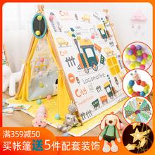 [wenshuo]儿童帐篷室内公主女孩游戏