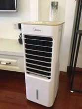 空调扇小型制冷器小家用冷